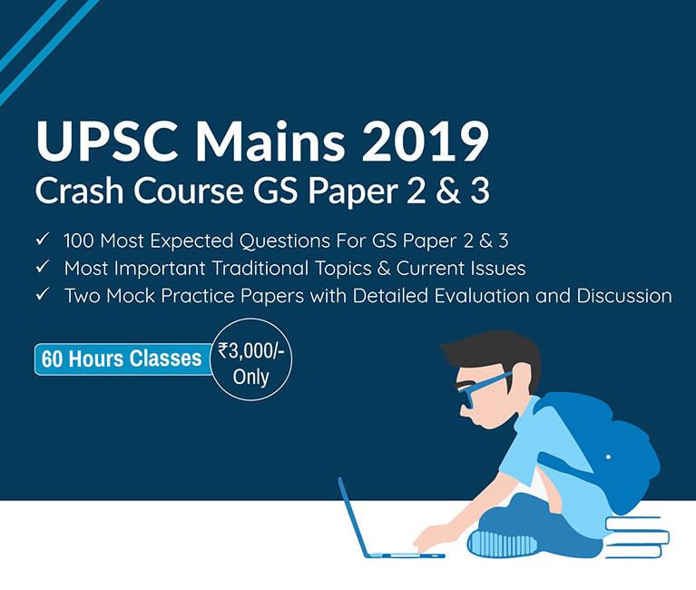 Drishti IAS: Online Portal & Study Material for UPSC & PCS