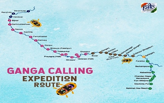 Ganga Invitation