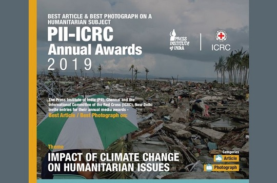 PII-ICRC