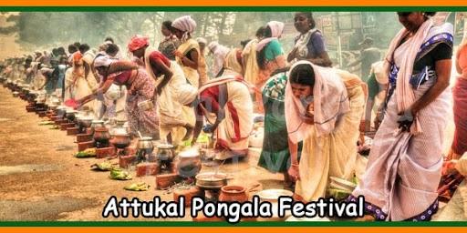 Pongala-Festival