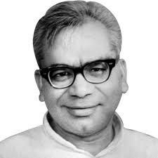 Dr-Ram-Manohar-Lohia