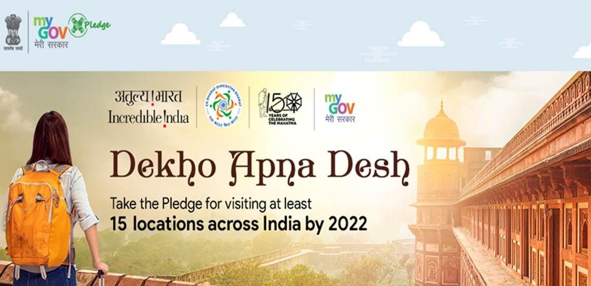 Dekho-Apna-Desh