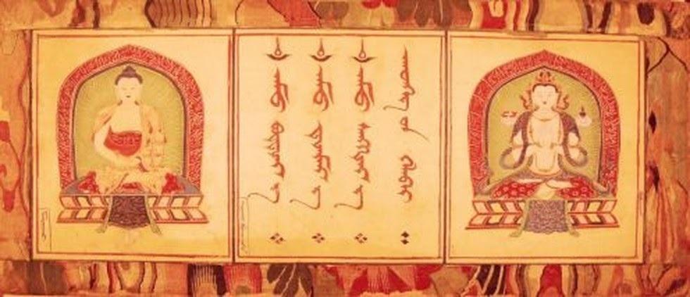 Mongolian-Kanjur