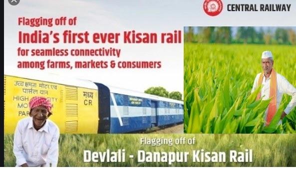 Danapur-Kisan-Rail