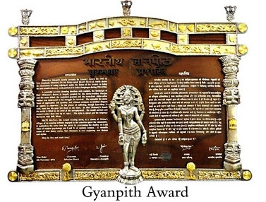 Gyanpith-Award