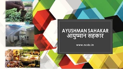 Ayushman-Sahakar