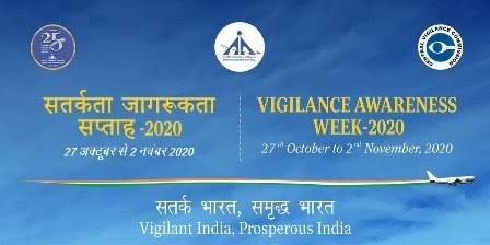 Vigilance-Awareness-Week-2020