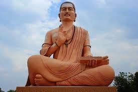 Guru-Basveshwar