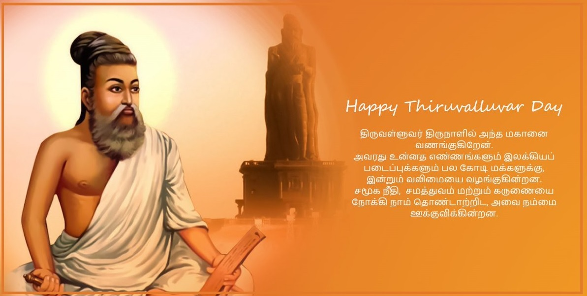 Happy-Thiruvalluvar-Day