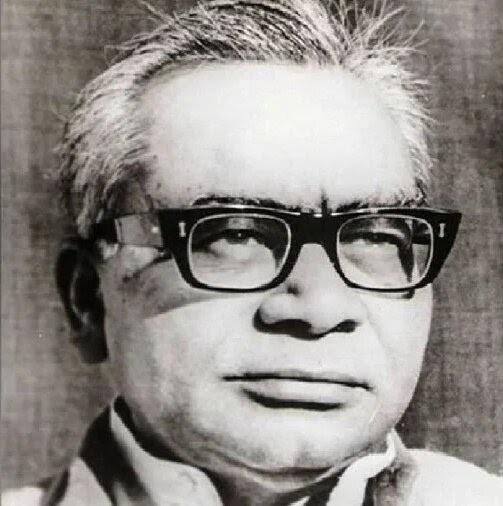 Ram-Manohar-Lohiya
