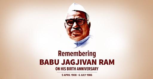 Babu-Jagjivan-Ram